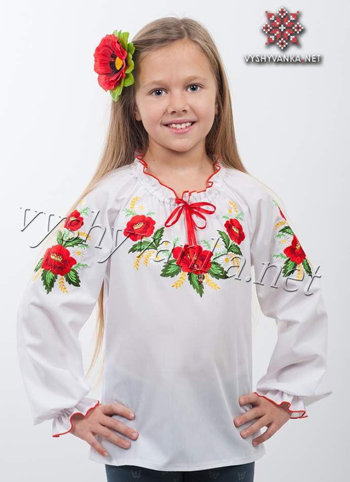 """Вишиванка дитяча на дівчинку """"Маки"""", арт. 0191"""