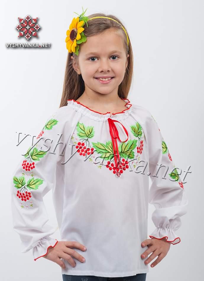 """Вишиванка дитяча на дівчинку """"Калина"""", арт. 0194"""