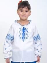 Дитяча вишита сорочка в українському стилі, арт. 4324