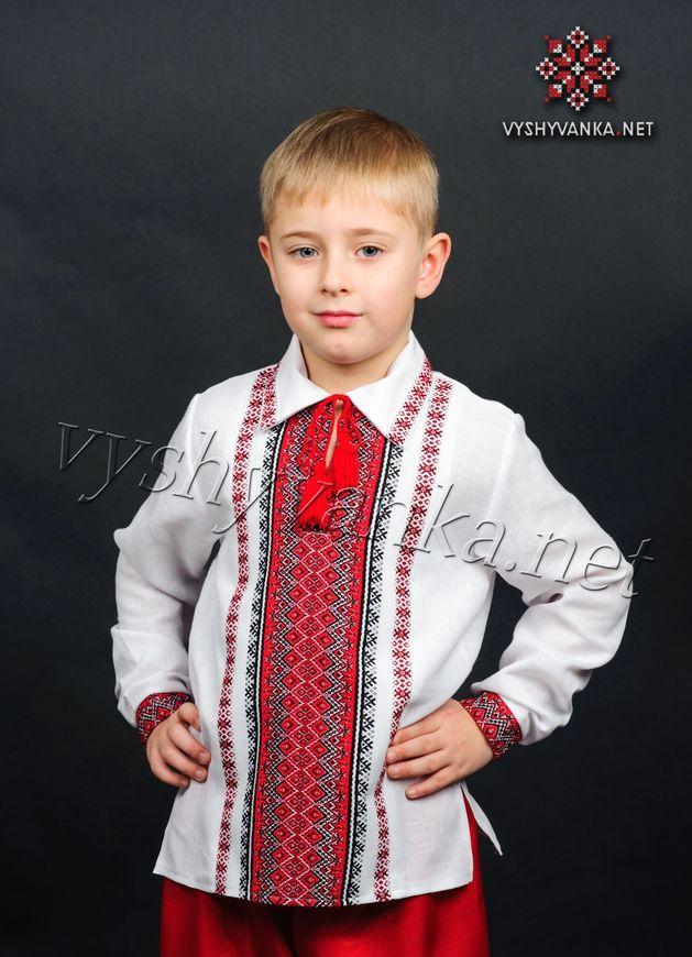 67aae9764824a0 Українська вишиванка з коміром дитяча, арт. 0127