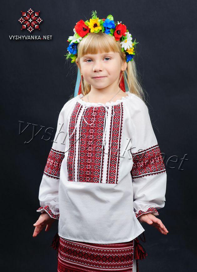 дитячі вишиванки для дівчаток фото