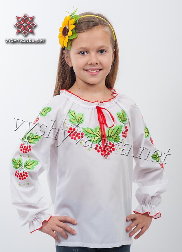 Дитячі Вишиванки Для Дівчаток Фото dc1dc9d3489ac