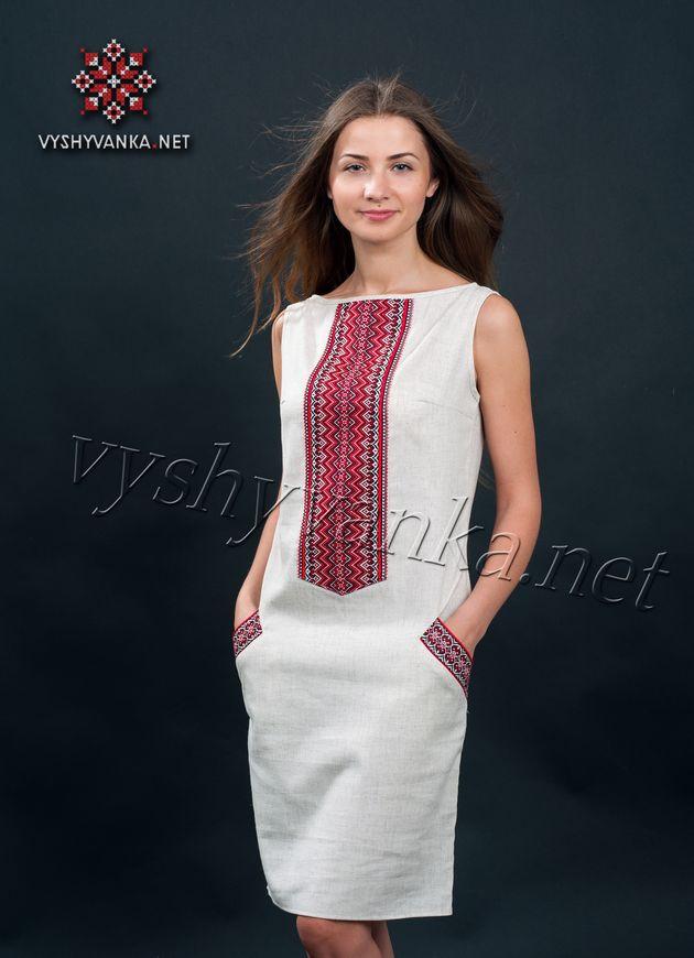 купити плаття вишиванку без рукавів в Україні ddaa0fff03bd9
