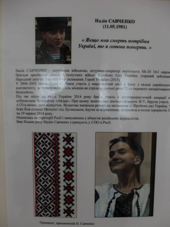 273e5717016a41 вишиванка Надії Савченко