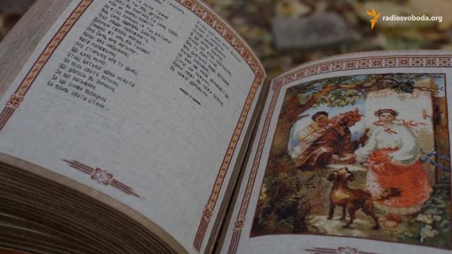 Вишиванки - вишиті книги