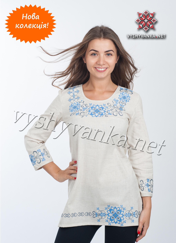 Зимняя женская одежда купить недорого в интернет магазине