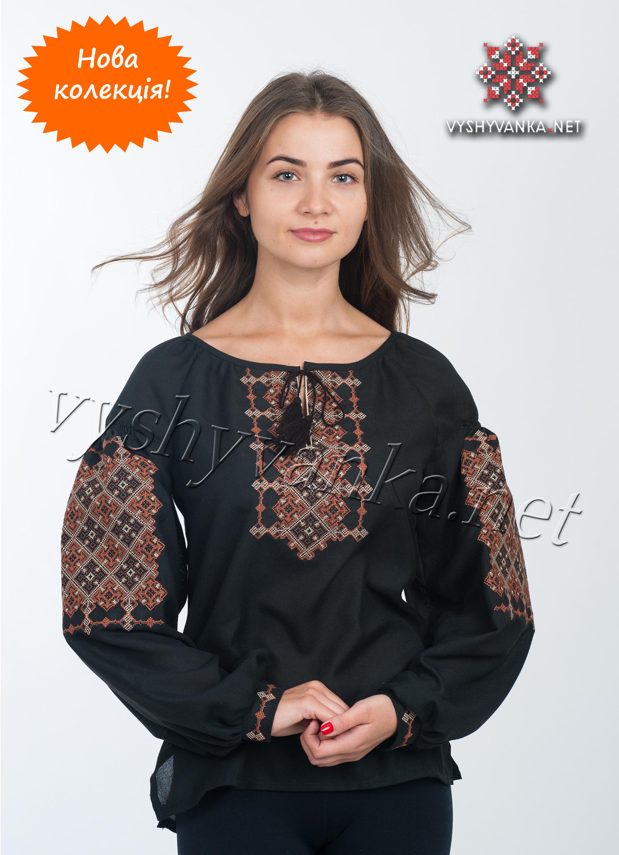 Купить Блузки Жіночі