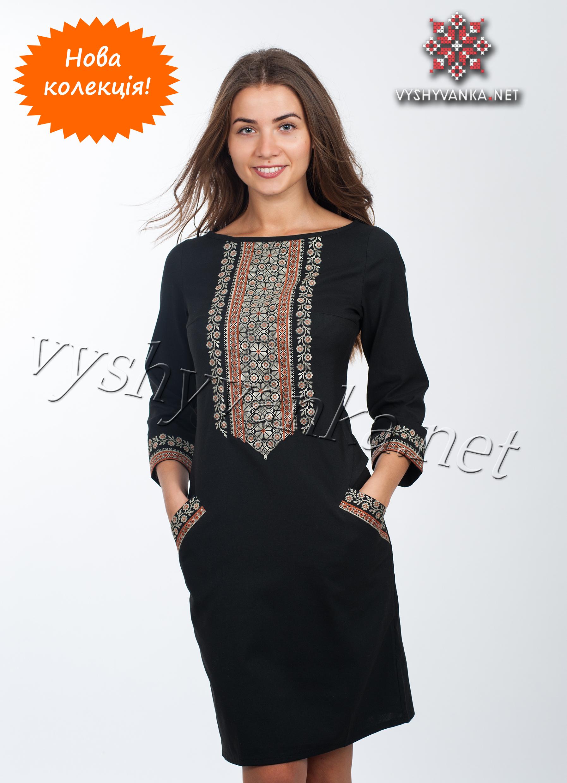 Современные мода и стиль Туркменистана (21 фото) 53
