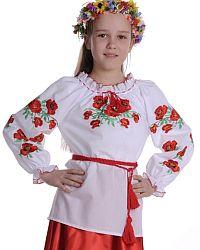 Українські вишиванки  8ae272a2b5da5