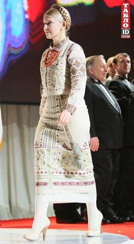 українська вишиванка, вишивка