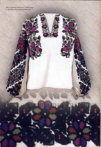 Купити вишиванку - вишиванки оптом - вишиті сорочки чоловічі 8f6c515f985b5